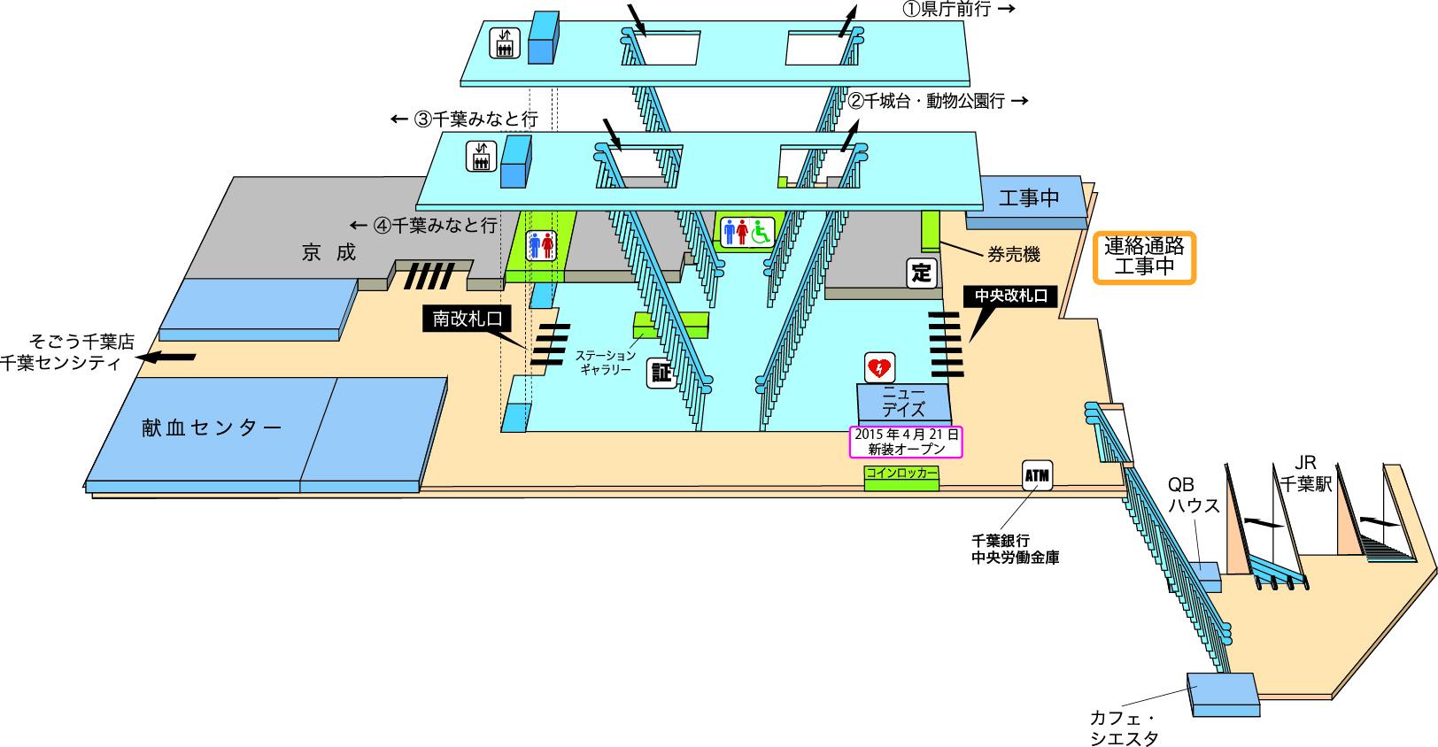 千葉駅構内図