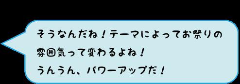 モノちゃんコメント5