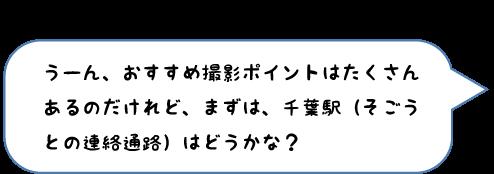 遠藤コメント2