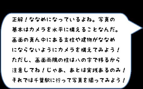 遠藤コメント5
