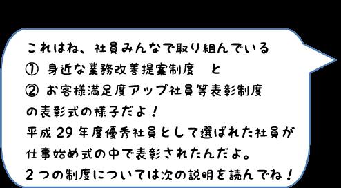 門脇コメント2