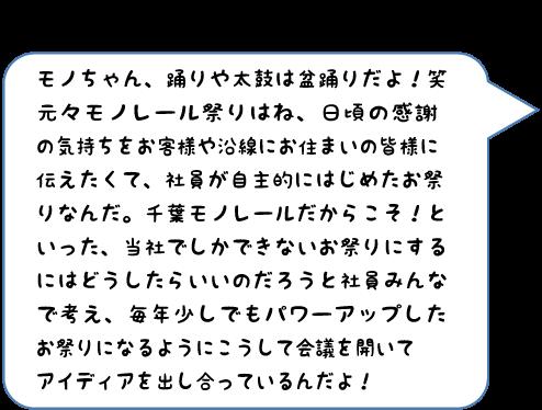 木内コメント2
