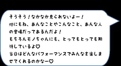 木内コメント8