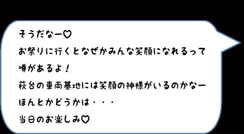 木内コメント9