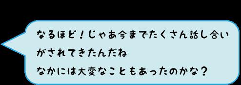 モノちゃんコメント4