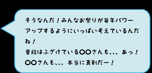 モノちゃんコメント6